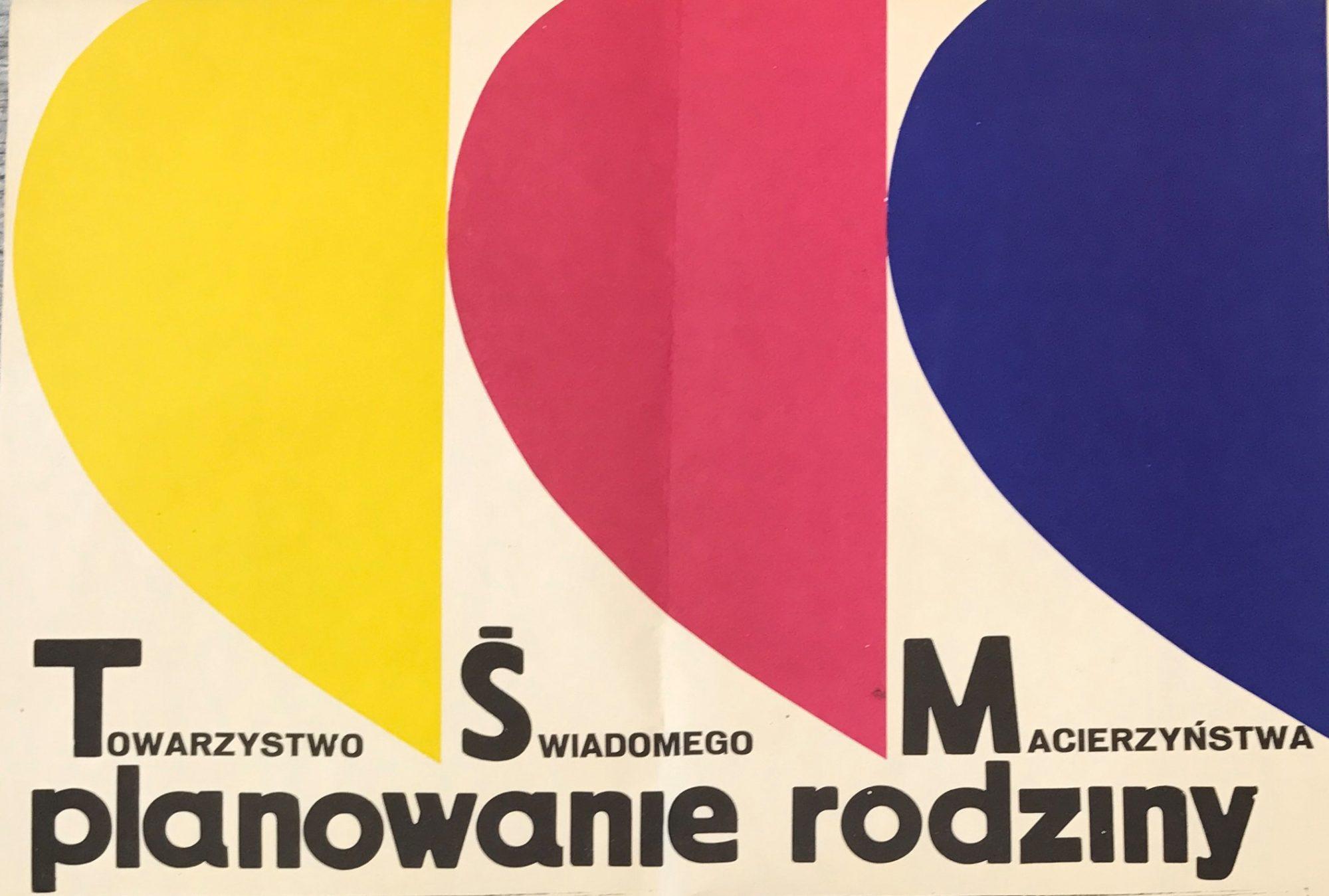 Kultury planowania rodziny w Polsce, 1945 - 1989